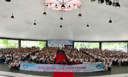 Heavenly Asia Pacific Branch Training Center: Hyojeong Cheongpyeong Special Philippines Event in Mindanao