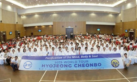 Heavenly Asia Pacific Branch: Hyojeong CheonBo Malaysia Special Event