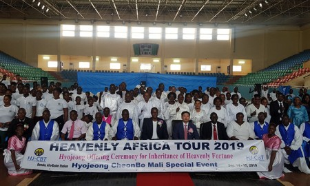Heavenly Africa Branch: Hyojeong CheonBo Mali Special Event