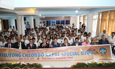 Heavenly Asia Pacific Branch: Hyojeong CheonBo Nepal Special Event