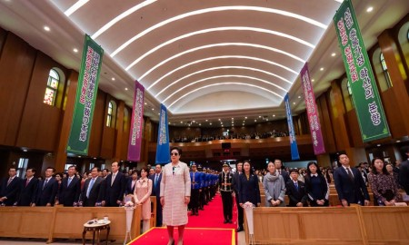 Victory Celebration to Commemorate True Mother's World Tour for the Firm Settlement of a Heavenly World and Inauguration of the Cheonwon Church of Cheonwon Gung