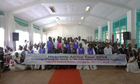 Heavenly Africa Hyojeong CheonBo Uganda Event