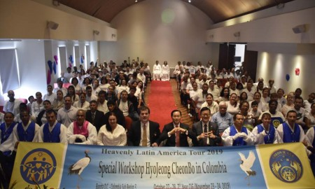 Heavenly Latin America Hyojeong CheonBo Colombia Special Event
