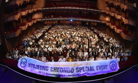 Heavenly Europe and the Middle East Hyojeong CheonBo Germany Special Event