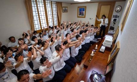 Autumn Great Works: Special Prayer Room Prayer