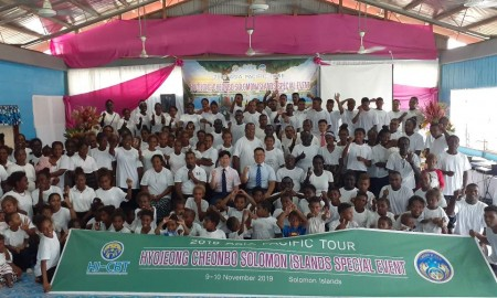 Heavenly Asia Pacific Branch Hyojeong CheonBo Solomon Islands Special Event