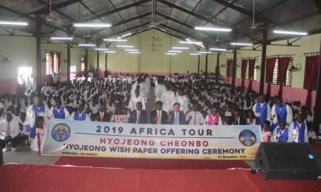 Heavenly Africa Hyojeong CheonBo DR Congo Special Event