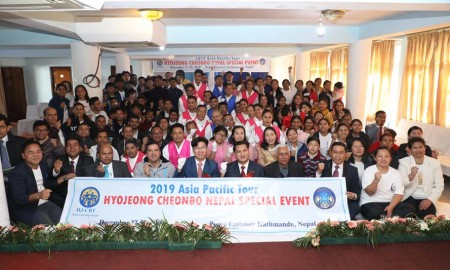 Heavenly Asia Pacific Branch Hyojeong CheonBo Nepal Special Event