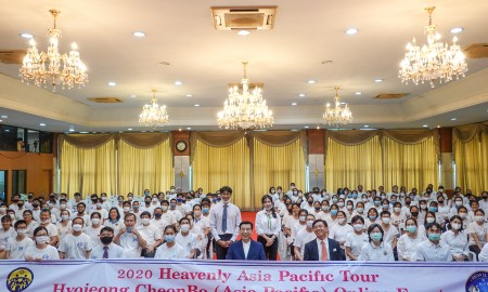 Heavenly Asia Pacific Hyojeong CheonBo Online Event