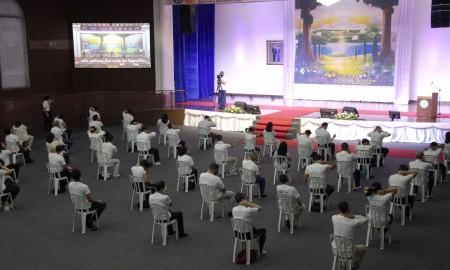 Heavenly Latin America Hyojeong CheonBo Online Event
