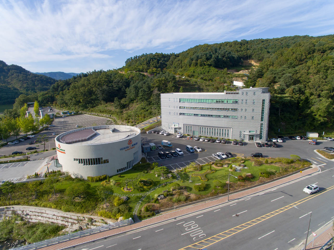 Drone Camera Aerial Photography (Cheongpyeong Heaven and Earth Training Center to CheongSim Peace World Center)