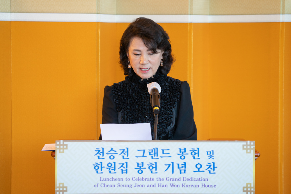 Hanwonjib Dedication Ceremony and Luncheon for Celebration / 2020.9.28