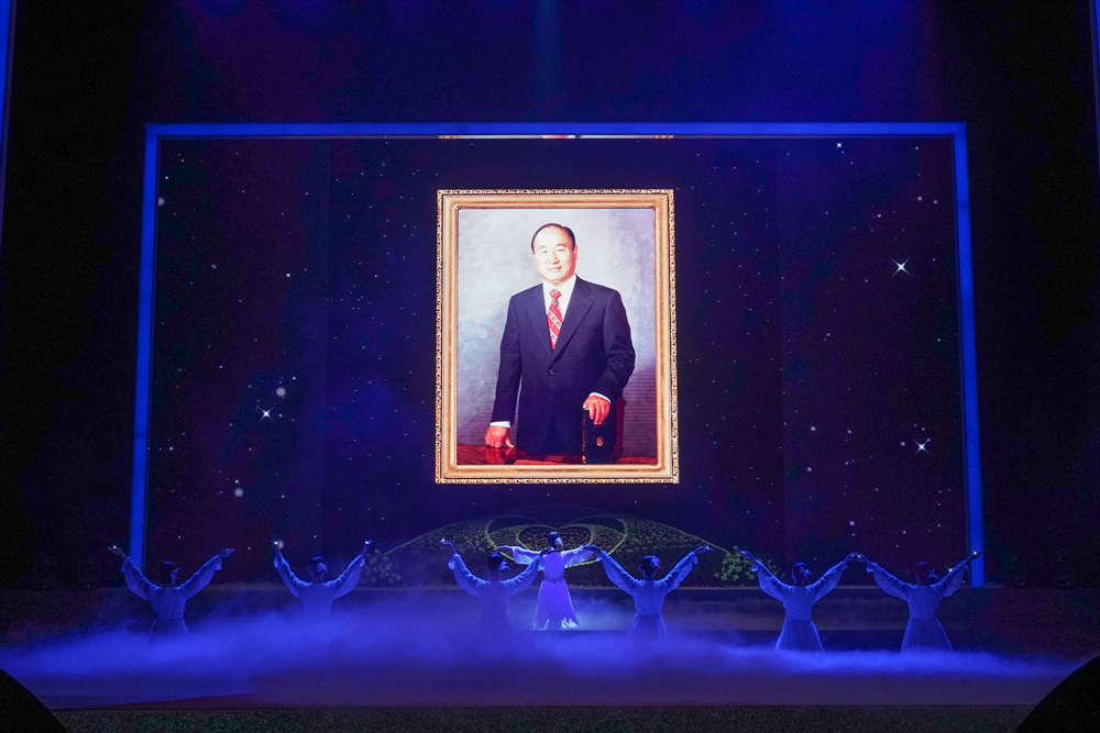 Seonghwa Festival Celebrating the 8th Anniversary of the Holy Ascension of Sun Myung Moon, the True Parent of Heaven, Earth and Humankind 2020.9.4