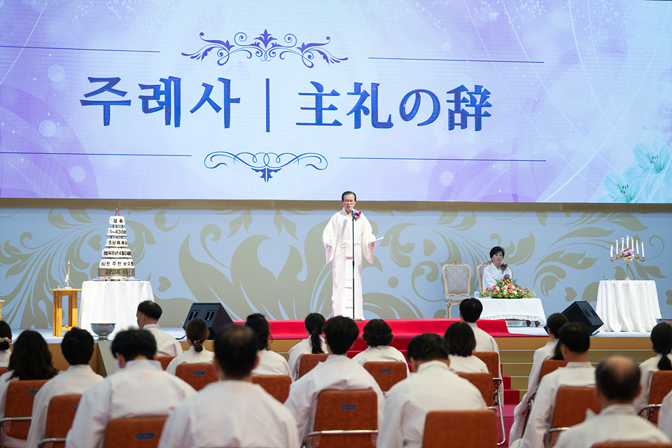 【Ancestor Blessing Ceremony】 1512th HJ CheonBo 1-day Workshop / 2020.5.16