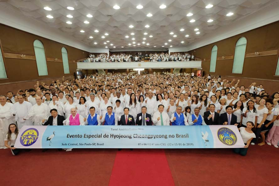 (Branch Training Center) Heavenly Latin America Hyojeong Cheongpyeong Special Event in Brazil