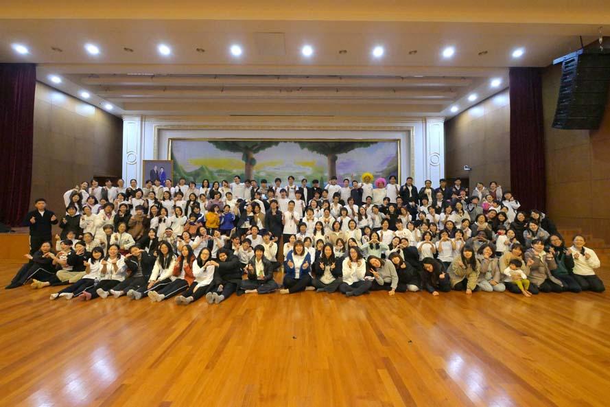 【 통일운동회 】제235차(142차축복가정부인) HJ천보40일 특별수련회 / 2019.12.3