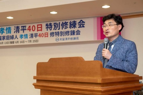 223rd 40-day Workshop Opening Ceremony