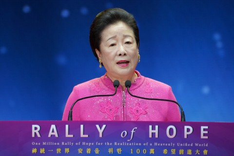 One Million Rally of Hope for the Realization of a Heavenly Unified World  / 2020.9.27