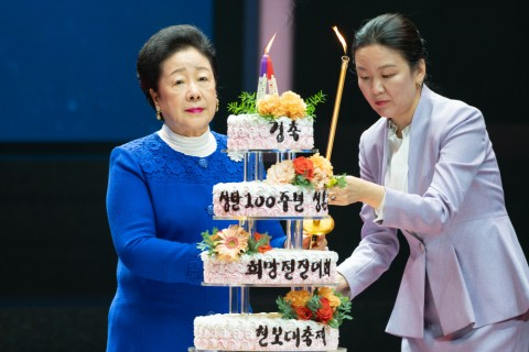 Victory Celebration for Grand CheonBo Festival / 2020.10.11