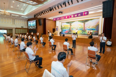 【Ancestor Blessing Ceremony】 1517th HJ CheonBo 1-day Workshop / 2020.9.19