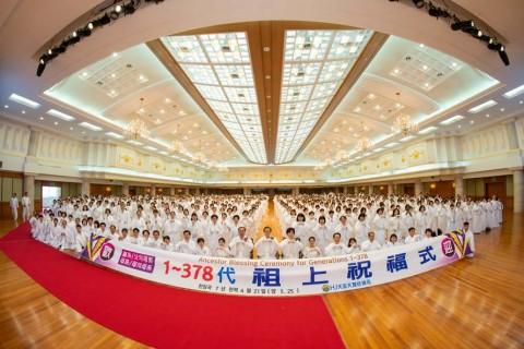 1474th 2-day Workshop (Ancestor Liberation Ceremony for Generations 1-430 and Ancestor Blessing Ceremony for Generations 1-378)