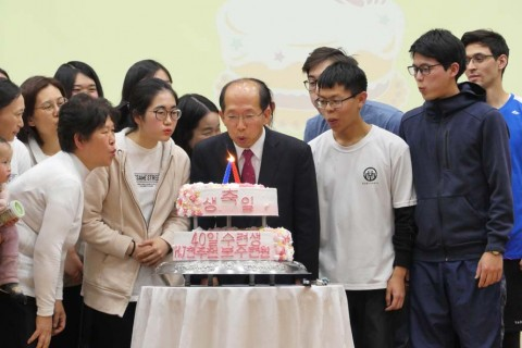 【Birthday Party】237th (144th Blessed Wives) HJ CheonBo 40-day Workshop / 2020.2.17