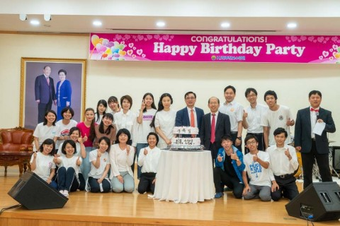 231st HJ CheonBo 40-day Workshop (Birthday Party)