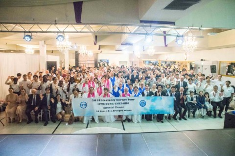 (Branch Training Center) Heavenly Europe and the Middle East Hyojeong CheonBo France Special Event / 2019.11.30~12.1