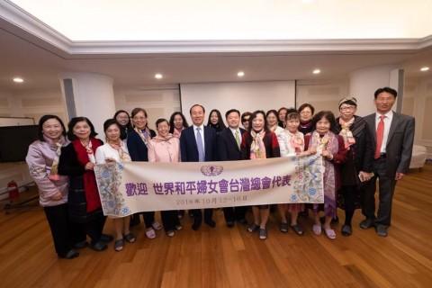 대만 여성연합 수련원 내방
