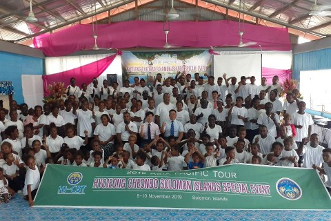 (Branch Training Center) Heavenly Asia Pacific Hyojeong CheonBo Solomon Islands Special Event / 2019_11_09~10