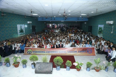 (Branch Training Center) Heavenly Asia Hyojeong CheonBo Nepal Special Event