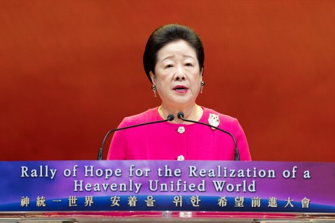 Rally of Hope for the Realization of a Heavenly Unified World , 2020.08.09
