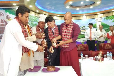 (분원)신아시아 태평양 효정천보 네팔 특별대회(Jhapa)