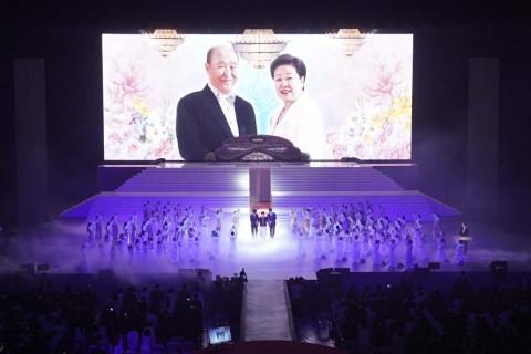 문선명 천지인참부모 천주성화7주년 기념축제 ( 대역사 둘째날 )