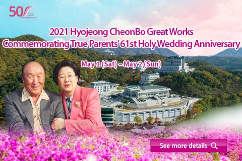 2021 Hyojeong CheonBo Great Works Commemorating True Parents' 61st Holy Wedding Anniversary