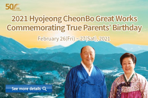2021 Hyojeong CheonBo Great Works Commemorating True Parents' Birthday