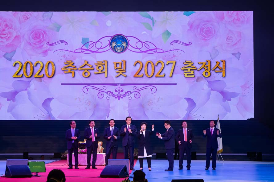 [4th day of Hyojeong Festival] Victory Celebration and Launch of the 2027 Providence / 2020.2.8
