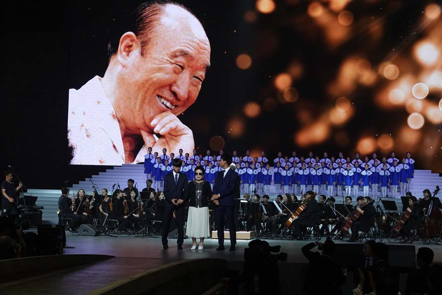 The Seonghwa Festival Commemorating the 7th Anniversary of the Holy Ascension of Sun Myung Moon, the True Parent of Heaven Earth and Humankind (Second day of the Great Works)