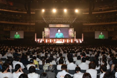 60th Anniversary of FFWPU-Japan: 2018 20,000-Person Rally for the Hopeful March Forward of FFWPU for a Heavenly Japan