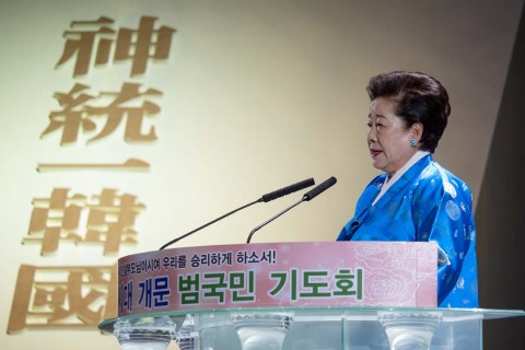 National Prayer to Open the Era for a Unified, Heavenly Korea